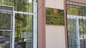 Управление Федеральной антимонопольной службы по Хабаровскому краю, улица Муравьёва-Амурского на фото Хабаровска