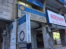 Medi Test Lab islamabad