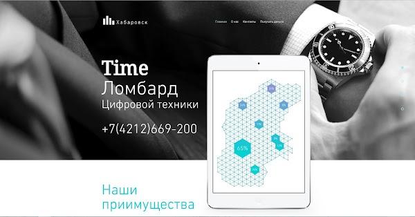 Белгороде в цифровой ломбард техники продать часы iwc