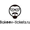 """ООО """"Контрамарка"""" (Bakeev-tickets.ru), улица Большая Дмитровка на фото Москвы"""