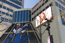 Migliore Dongdaemun Shop, Seoul, South Korea