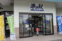 Uminoeki Wando, Ajigasawa-machi, Japan
