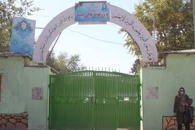 Zarghona High School