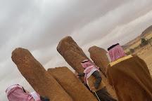 Al-Rajajil, Sakaka, Saudi Arabia