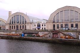 Автобусная станция   Riga