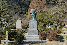 Kikko Park, Iwakuni, Japan