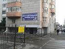 Amakids, улица 25 Октября на фото Перми