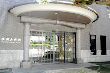 Matsuoka Museum of Art, Minato, Japan