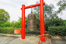 Wang Sam Sien, Bang Lamung, Thailand