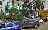 Сакура, улица Адоратского на фото Казани