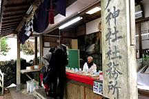 Amanoiwato Shrine, Fukuchiyama, Japan