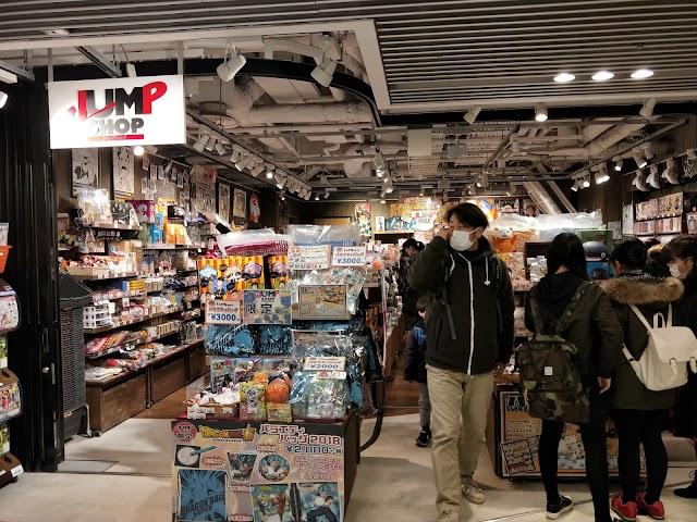 Jump shop Osaka Umeda