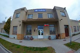 Станция  Podivin