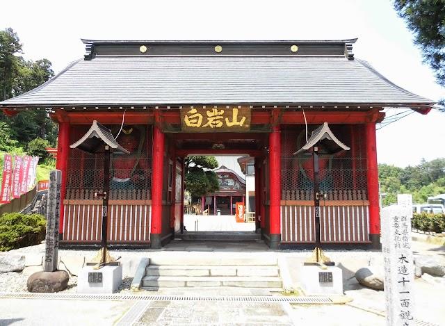 Chōkoku-ji Temple