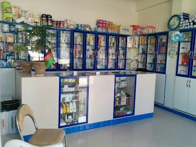 Osmani Pharmacy دواخانه عثمانی
