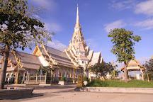 Chachoengsao, Chachoengsao Province, Thailand
