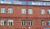 Макс-М, Красноармейская улица на фото Томска