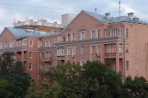 Narkomfin, Moscow, Russia