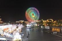 Pacifico Yokohama Rinko Park, Minatomirai, Japan