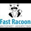 Fast Racoon, интернет-агентство