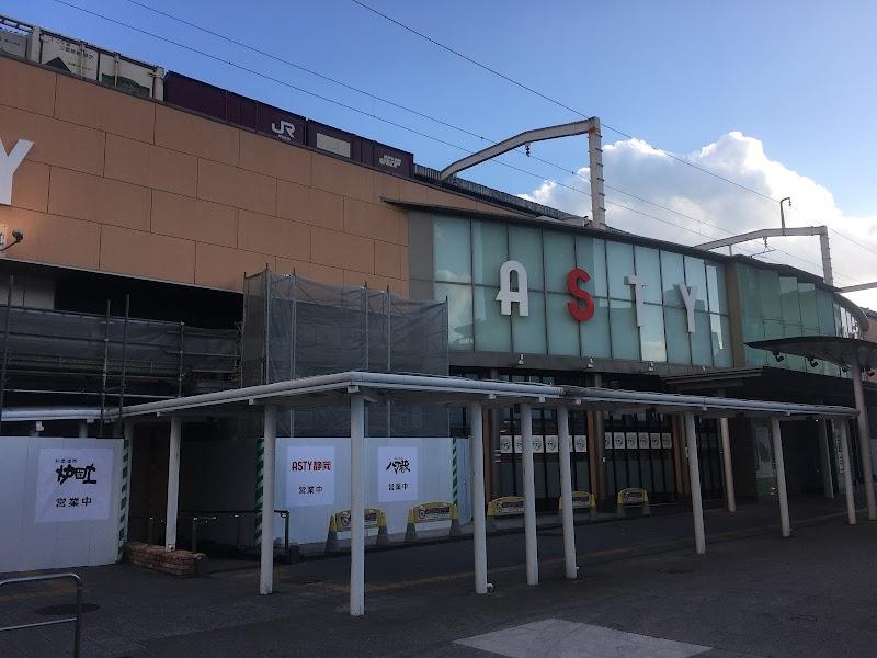 静岡 駅 ショッピング