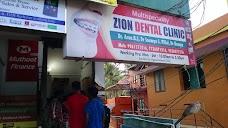 Zion Dental Clinic thiruvananthapuram