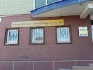 Градиент, улица Пискунова на фото Иркутска