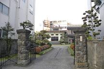 Ryogen-ji Temple, Taito, Japan