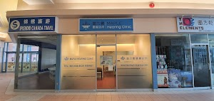 Maple Hearing Clinic