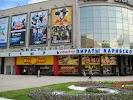 Жар-Пицца, улица Карла Маркса на фото Воронежа