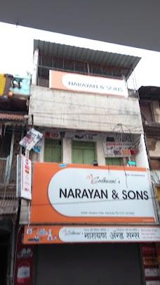 Narayan and sons amravati