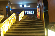 Vox Cinemas, Dubai, United Arab Emirates