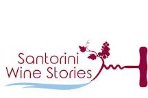 Santorini Wine Stories, Santorini, Greece