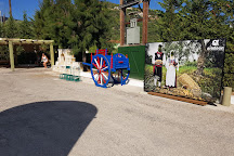 Aristeon Ecological Olive Press, Lithakia, Greece