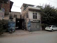 Amir Poly Clinic lahore