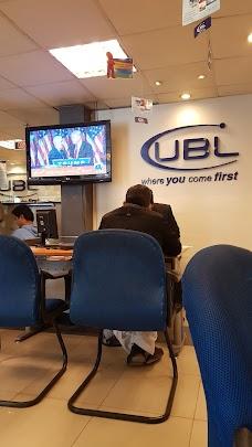 United Bank – UBL islamabad near F 10 markaz