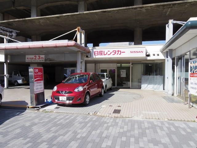 Nissan Car Rental