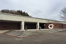 Nagano City Youth Science Center, Nagano, Japan