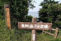Sebira Park, Minamikyushu, Japan