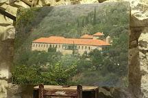 The Silk Museum, Beirut, Lebanon