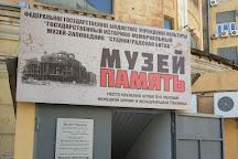 Museum Pamyat, Volgograd, Russia