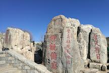 Mount Tai, Tai'an, China