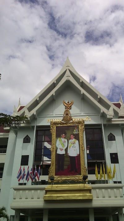 Sa Kaeo Provincial City Hall