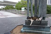 Kobe City Koiso Memorial Museum of Art, Kobe, Japan