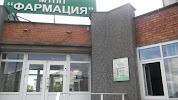 """МТПП """"Фармация"""""""