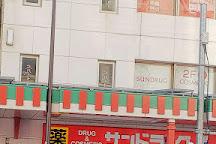 Tobu Tourist Information Center Asakusa, Taito, Japan