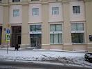 Сбербанк, Малый Спасоглинищевский переулок, дом 3 на фото Москвы