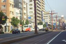 Kagoshima City Transportation Museum, Kagoshima, Japan