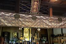 Chōan-ji Temple, Bungotakada, Japan