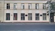 Медсанчасть Брянский арсенал, улица Калинина на фото Брянска